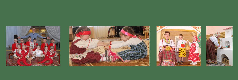 МАДОУ Белоевский детский сад
